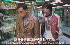 Jordan Chan and Sam Lee in slacker mode