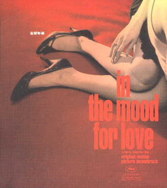 In the Mood for Love Soundtrack