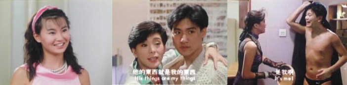 Sister cupid 1987