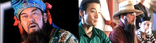 Anthony Wong and Tony