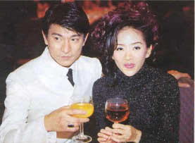 Andy Lau and Anita