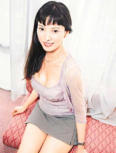 Diana Pang Nude Photos 34
