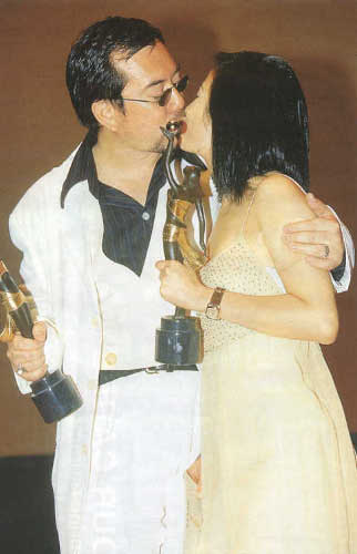 with Best Actor - Anthony Wong