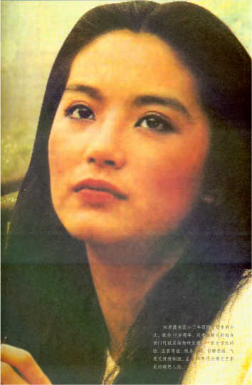 Brigitte Lin - Wallpaper