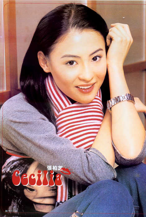 Cecilia Cheung Pictures