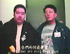 Kent Cheng and Billy Lau