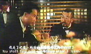 Simon Yam and Roy Chiao
