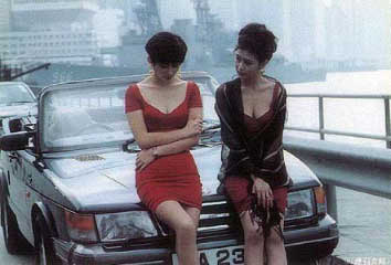Cheung Man, Veronica Yip and topless car!